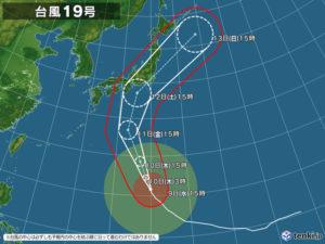 台風19号2019.10.09