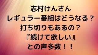 shimura-regular