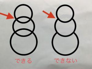 maru2