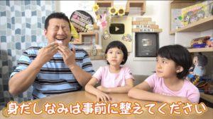 収入 ひまわりチャンネル 【ひまわりチャンネル】年齢や本名、年収について調査!家族で一致団結!パパ・ママなど家族構成も気になる